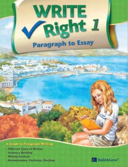Write Right Paragraph to Essay 1 - 2- 3 PDF